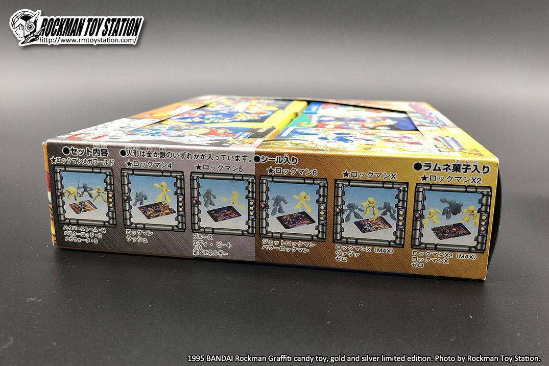 1995涂鸦盒蛋2.jpg