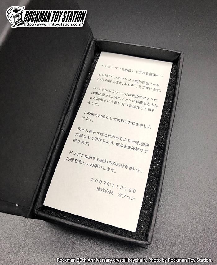 20周年纪念挂饰2.jpg