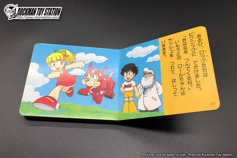 洛克人儿童漫画4.jpg