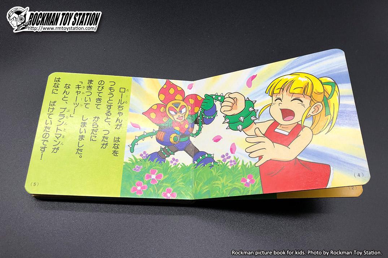 洛克人儿童漫画5.jpg