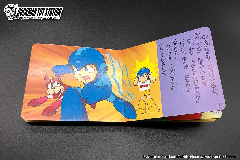 洛克人儿童漫画6.jpg